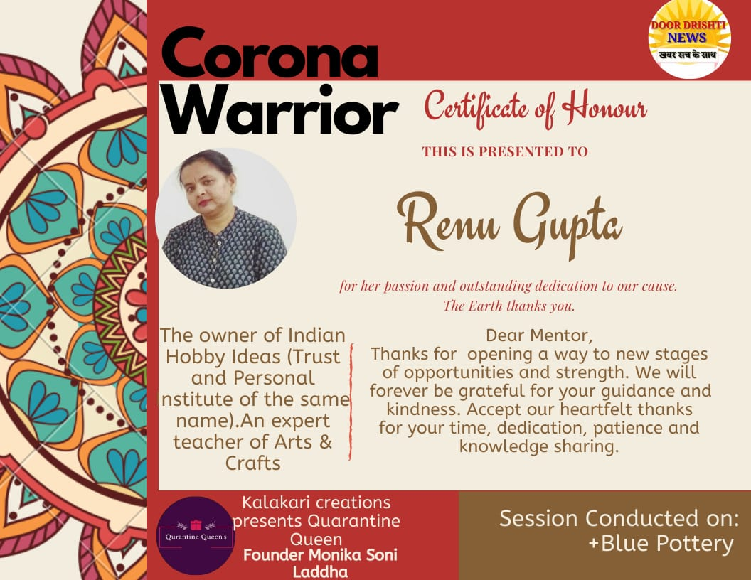 Renu Ma'am recognised as Corona Warrior!